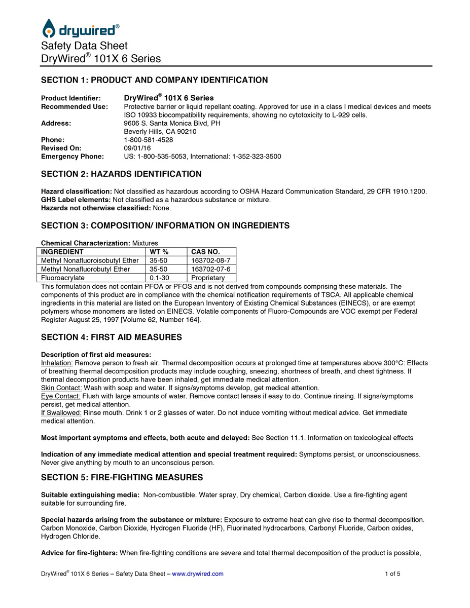 Us sds requirements